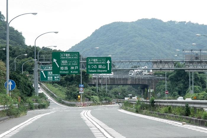 号線 国道 29