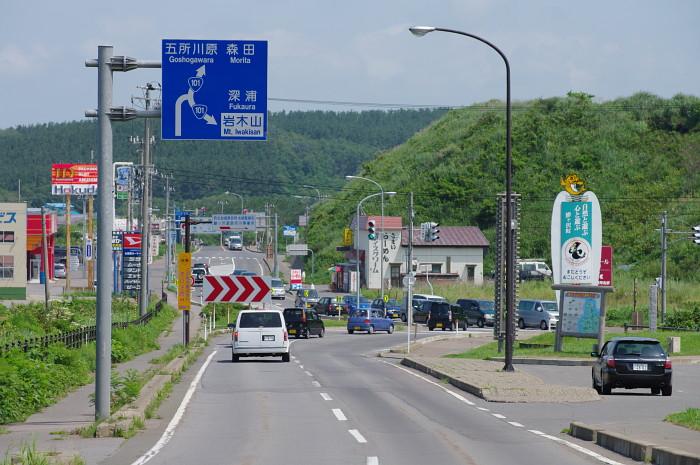 県道263号線