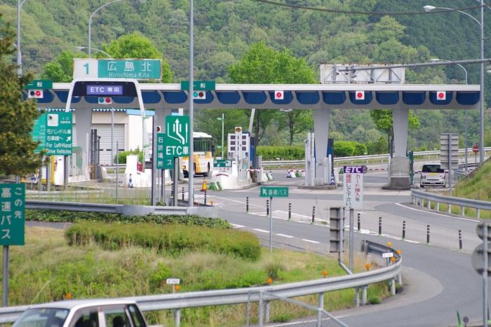 広島インターチェンジ