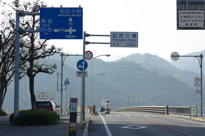 国道194号 - Japan National Route 194Forgot Password