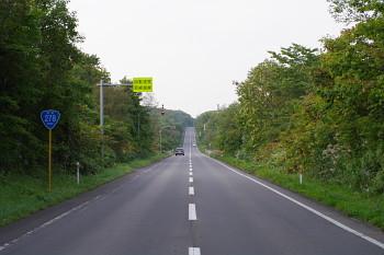 国道278号線